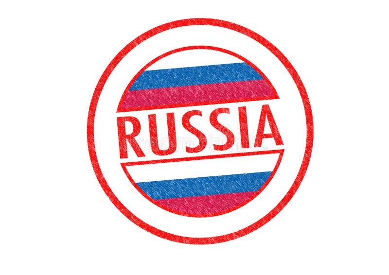 Russland stock abbildung