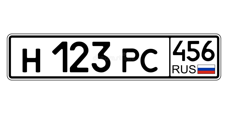 Russland-Autoplatte Polizeiliches Kennzeichen lizenzfreie abbildung