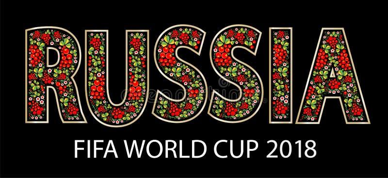 Russland, horizontale Fahne, russischer roter Hintergrund mit traditionellen und modernen Elementen, 2018 neigen, vector Schablon stock abbildung