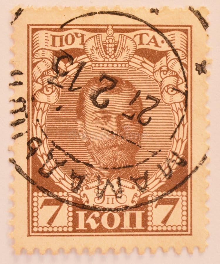 Russland -27 02 1913-jährig: Briefmarken druckten in Russland mit dem Bild des Kaisers und des Autokraten Nikolaus II., das in 19 lizenzfreies stockbild