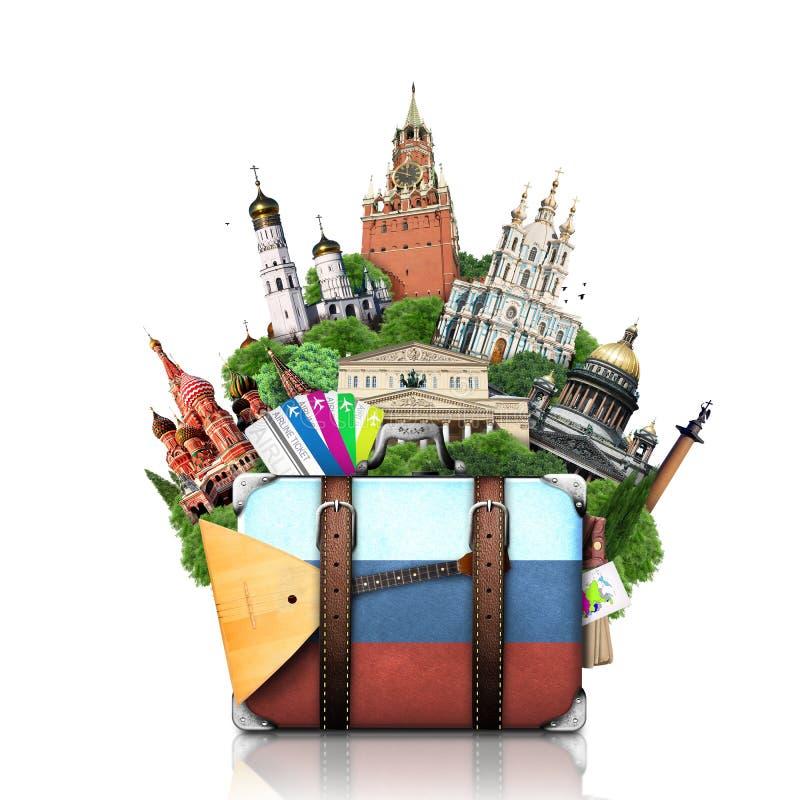 Russland, Marksteine Moskau, Retro- Koffer lizenzfreie stockfotografie