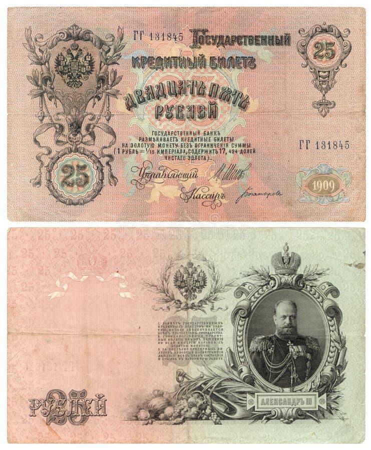 Russland 1809: 25 Rubel stockbilder