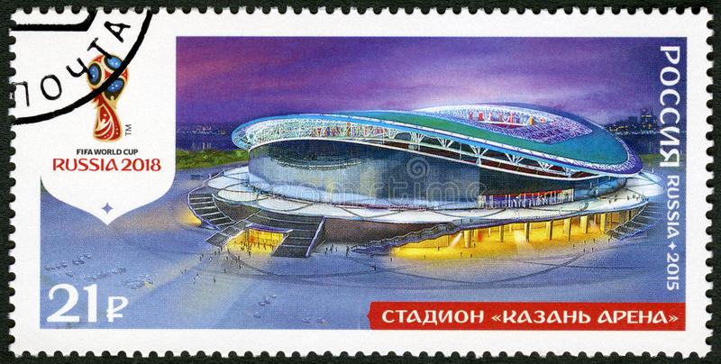 RUSSLAND - 2015: Shows Kasan-Arena, Kasan, Reihe Stadien, Fußball-Weltcup 2018 Russland lizenzfreies stockfoto