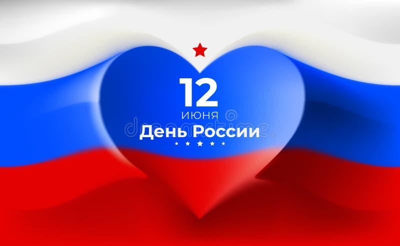 Russland-Tag der Fahne am 12. Juni, Vektorschablone der russischen wellenartig bewegenden Flaggenherzform Hintergrund, der dreifa stock abbildung