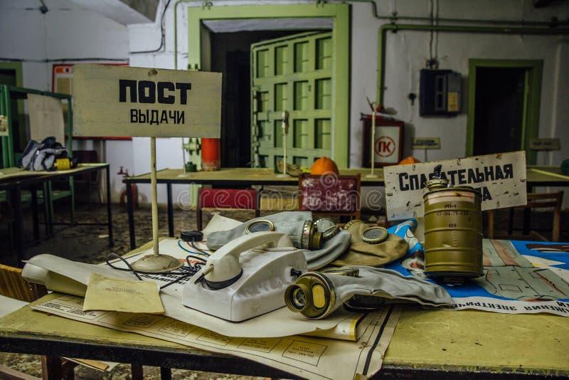 Russland, Voronezh - CIRCA 2017: Verlassener Untertageluftschutzbunker lizenzfreie stockfotografie