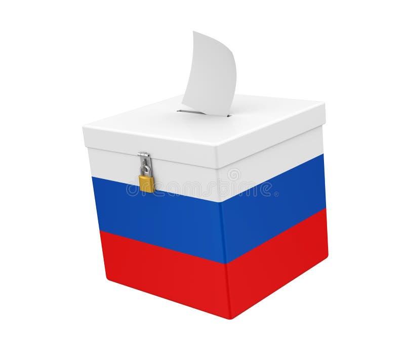 Russland-Wahl-Wahlurne lokalisiert lizenzfreie abbildung