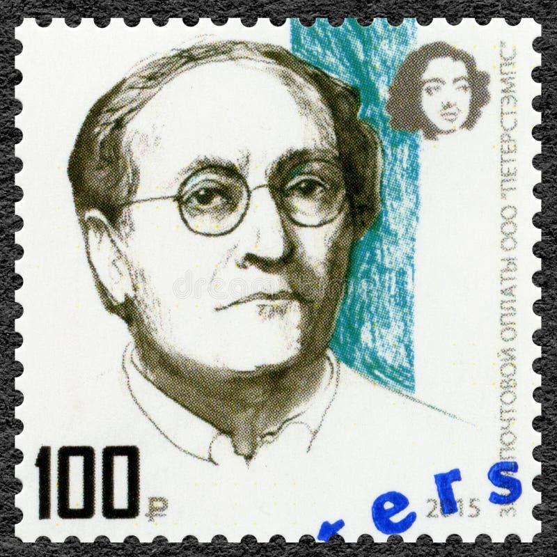 RUSSLAND - 2015: zeigt Iosif Joseph Aleksandrovich Brodsky 1940-1996, Dichter und Essayisten, Reihe Nobelpreisträger in der Liter stockbilder