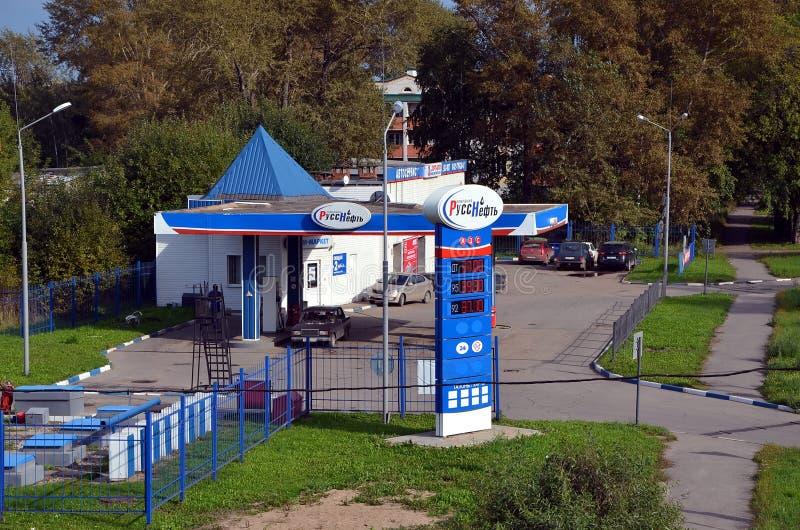 RussNeft Posto de gasolina foto de stock royalty free