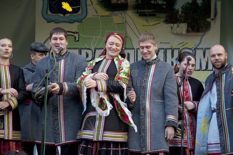 Russo Lenok ansamble popular imagem de stock