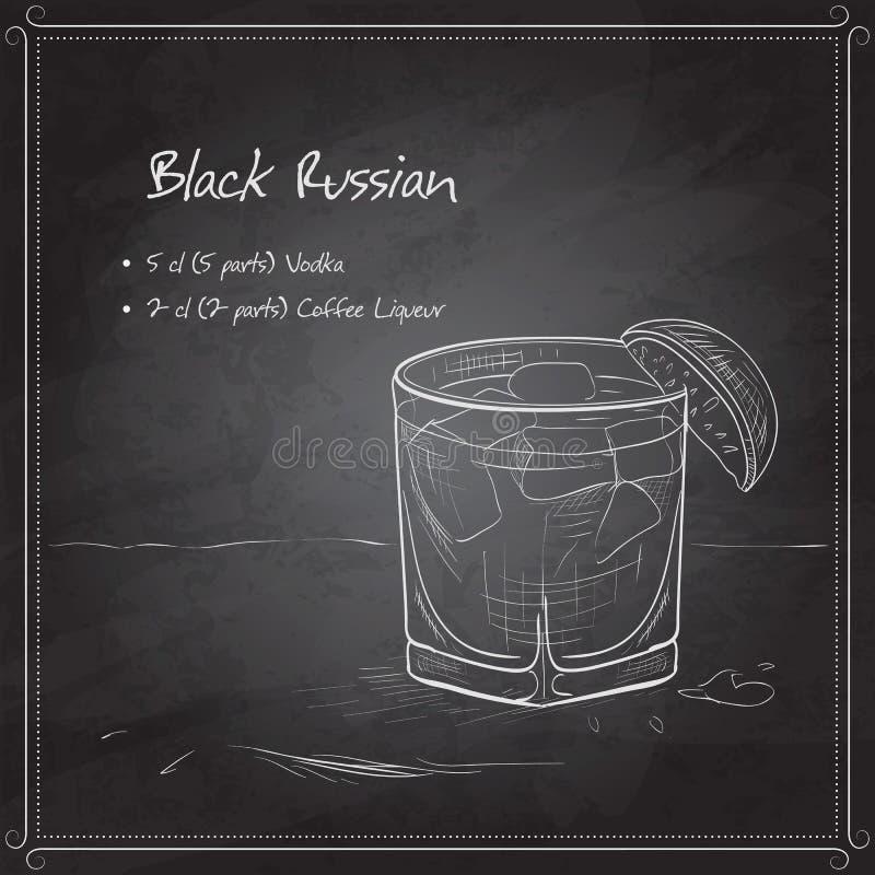 Russo nero del cocktail sul bordo nero illustrazione vettoriale