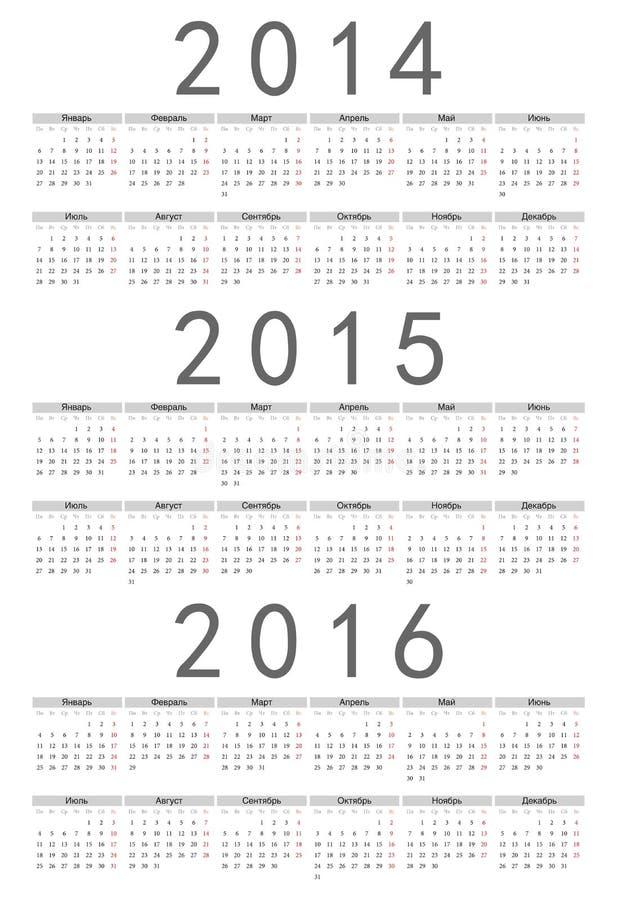 Russo simples 2014, 2015, calendário de 2016 anos ilustração do vetor