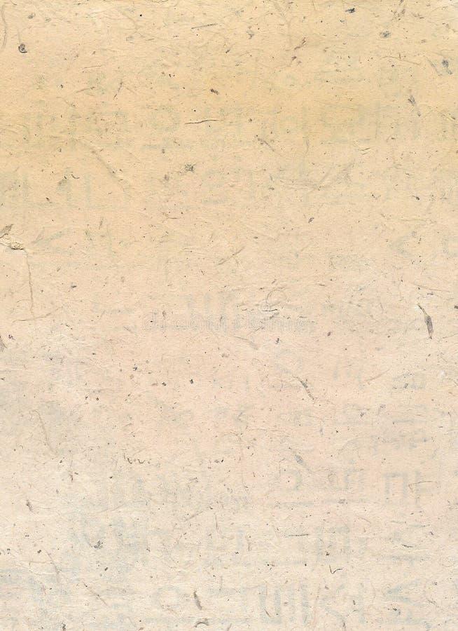 Ruw gekleurd Koreaans of Japans traditioneel document stock foto
