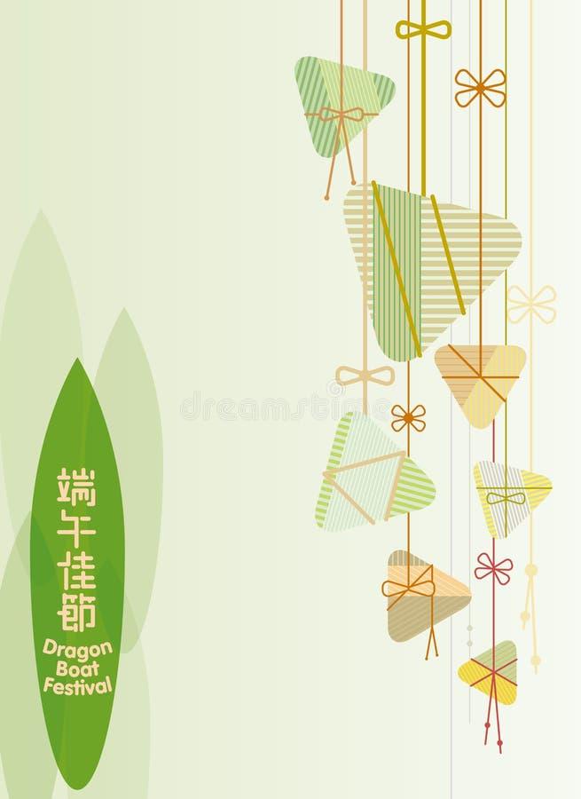 Ryżowego kluchy tła graficzny projekt dla smok łodzi festiwalu ilustracja wektor