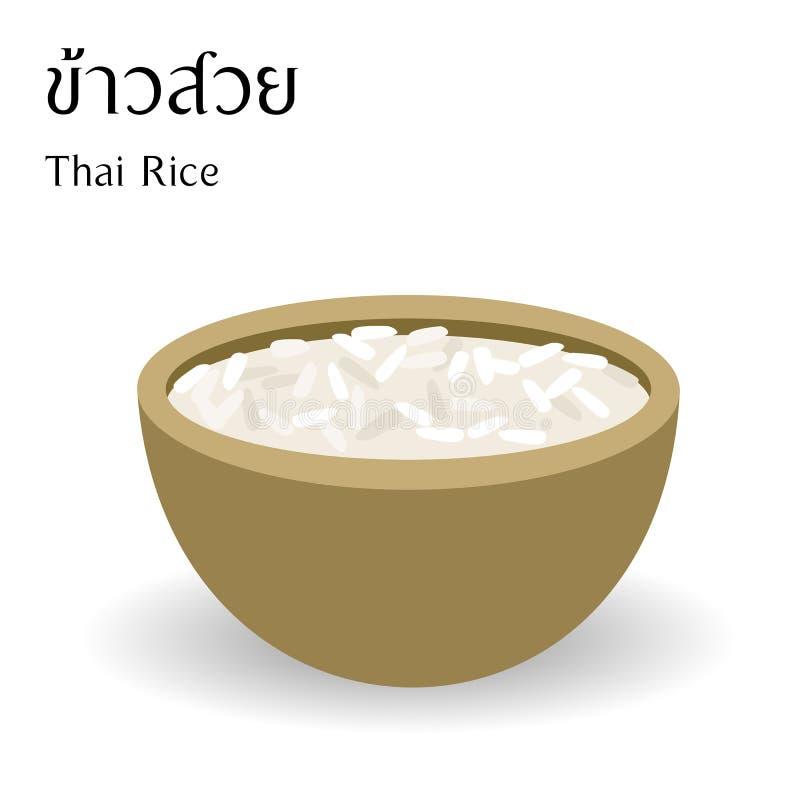 Ryżowego pucharu wektor z tajlandzkim abecadłem ilustracja wektor