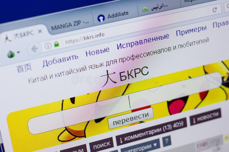 Ryazan Rosja, Czerwiec, - 17, 2018: Homepage Bkrs strona internetowa na pokazie pecet, url - Bkrs info zdjęcie stock