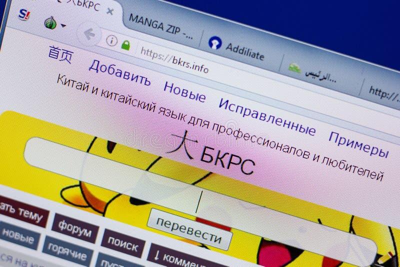 Ryazan Rosja, Czerwiec, - 17, 2018: Homepage Bkrs strona internetowa na pokazie pecet, url - Bkrs info zdjęcia royalty free
