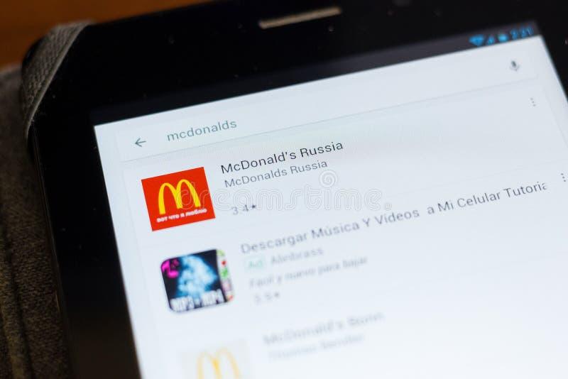 Ryazan Rosja, Czerwiec, - 24, 2018: McDonalds Rosja ikona na liście mobilni apps fotografia stock
