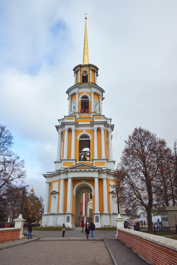 Ryazan Rosja, Listopad, - 05, 2017: Ogólny widok Ryazan k zdjęcie royalty free