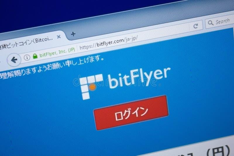 Ryazan, Rusland - Augustus 26, 2018: Homepage van de website van de Beetjevlieger op de vertoning van PC Url - BitFlyer com royalty-vrije stock afbeeldingen