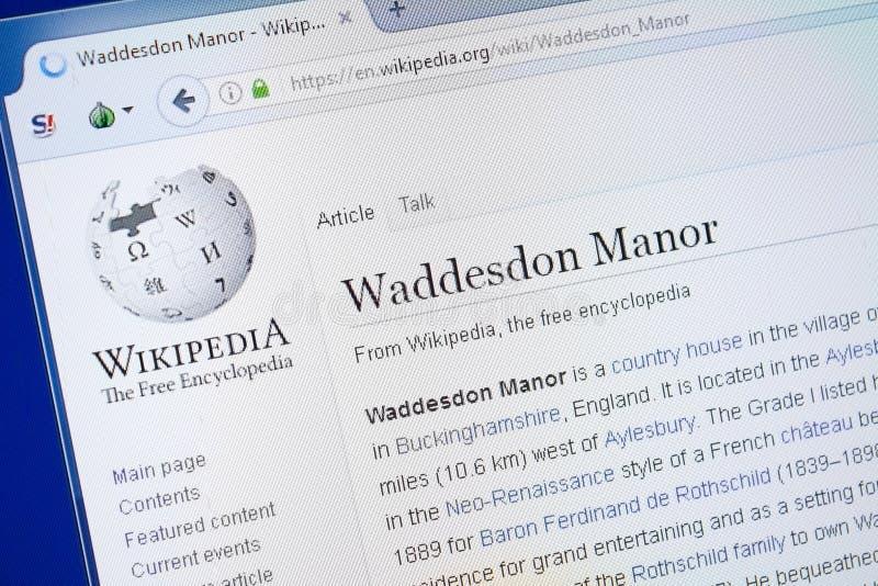 Ryazan, Rusland - Augustus 19, 2018: Wikipedia-pagina over Waddesdon-Manor op de vertoning van PC stock foto