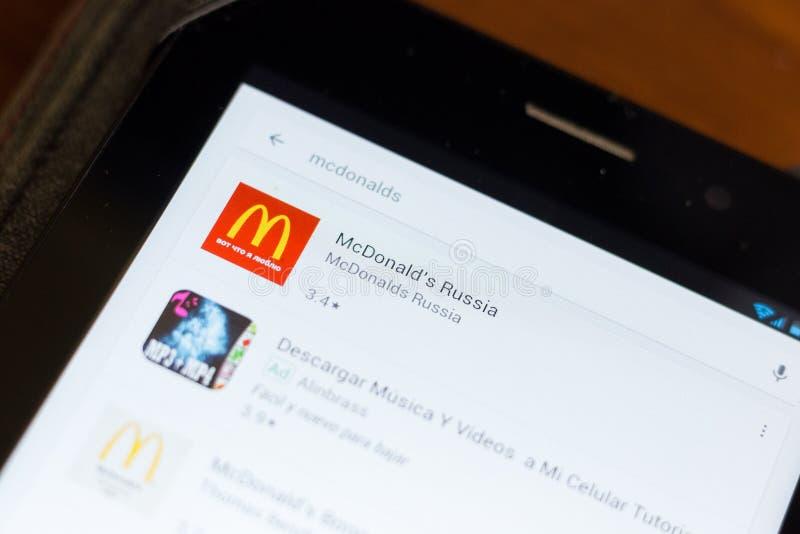 Ryazan, Rusland - Juni 24, 2018: Het pictogram van McDonaldsrusland op de lijst van mobiele apps stock foto's
