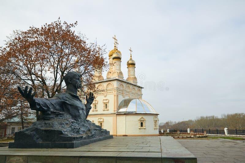 Ryazan, Rusland - November 05, 2017: Monument aan Sergei Yesenin o stock afbeeldingen