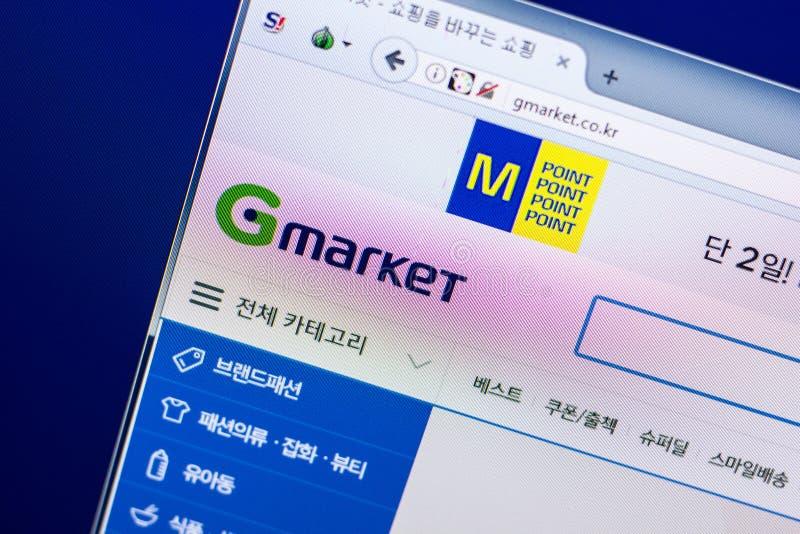 Ryazan, Russia - April 29, 2018: Homepage of Gmarket website on the display of PC, url - Gmarket.co.kr. Ryazan, Russia - April 29, 2018: Homepage of Gmarket stock photography