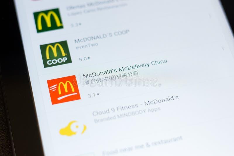 Mcdonalds China Stock Images - Download 493 Royalty Free Photos