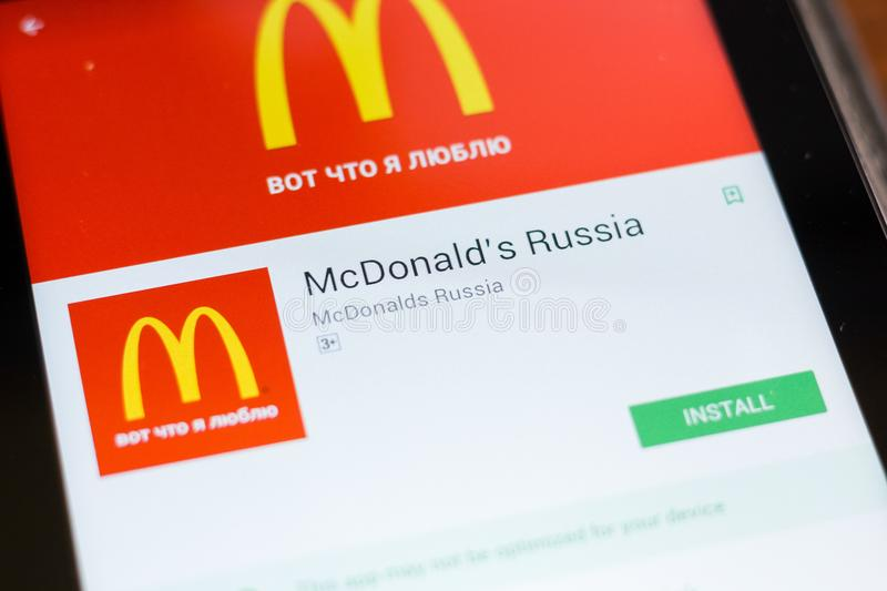 Ryazan, Russia - June 24, 2018: McDonalds Russia mobile app on the display of tablet PC. royalty free stock photography