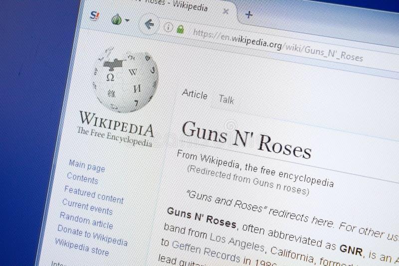 Ryazan Ryssland - Augusti 19, 2018: Wikipedia sida om vapenN rosor på skärmen av PC:N arkivfoto
