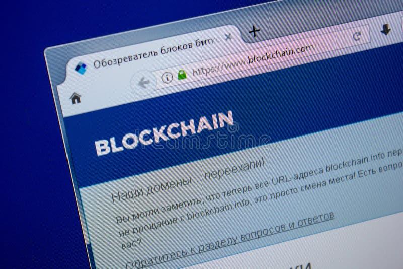 Ryazan Ryssland - Juli 11, 2018: BlockChain com-website på skärmen av PC:N arkivfoton