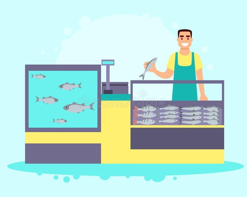 Rybi sklepu wnętrze royalty ilustracja