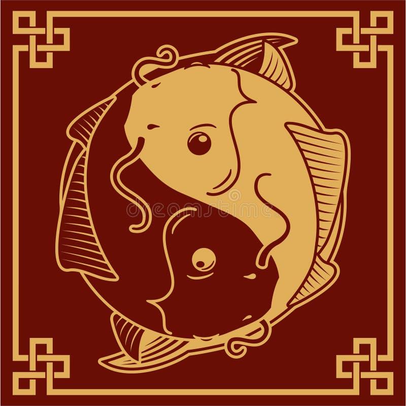 Rybi Yin orientalny Symbol Yang royalty ilustracja