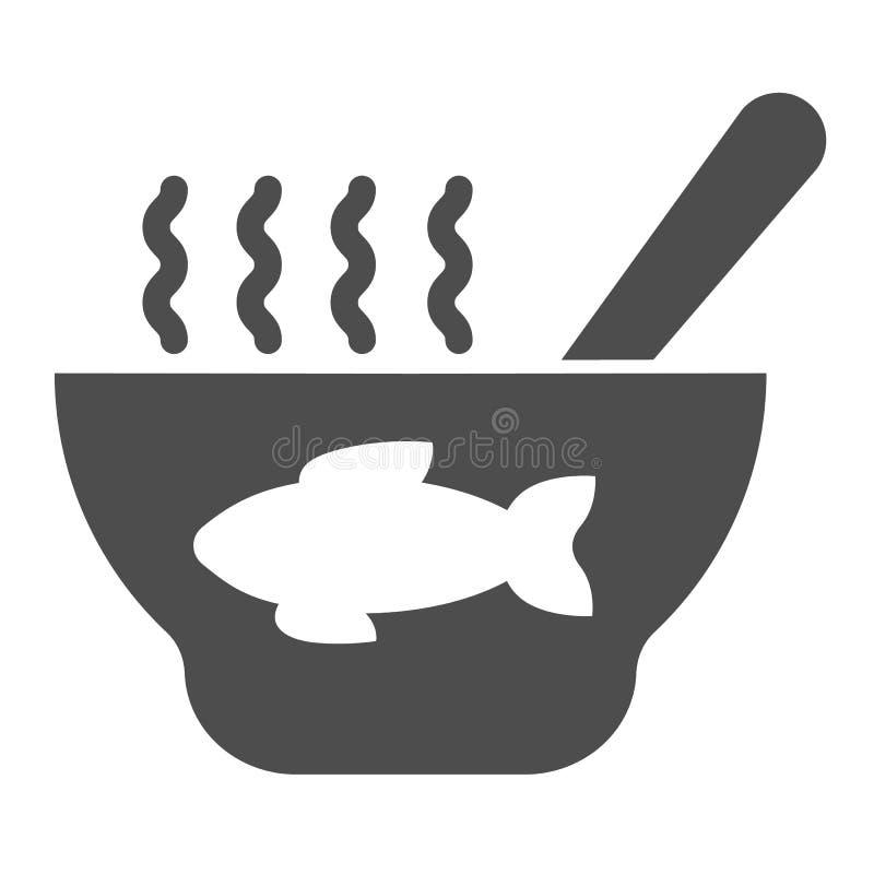 Rybia zupna stała ikona Owoce morza zupna wektorowa ilustracja odizolowywająca na bielu Karmowy glifu stylu projekt, projektujący royalty ilustracja