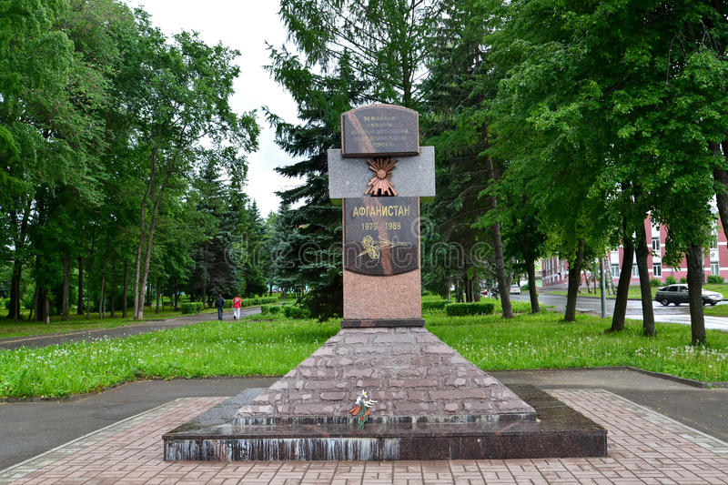 Rybinsk Monument aux soldats qui ont péri dans Afghanist photo stock