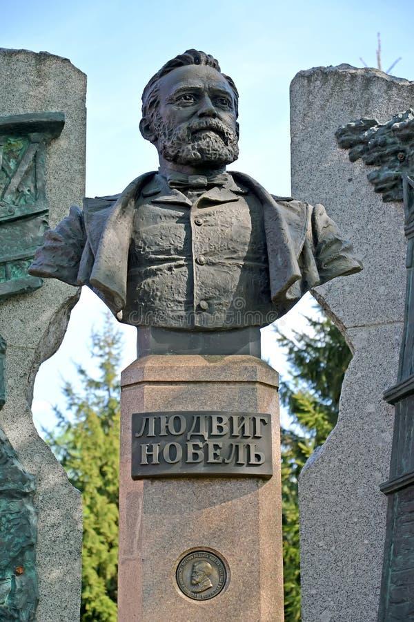 Rybinsk, Rusland De mislukking van Ludwig Nobel de Russische tekst - Ludwig Nobel royalty-vrije stock foto's