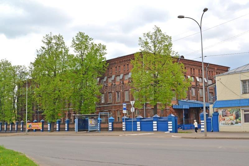 Rybinsk, Rusland Een mening van de Voentelecom-installatie - 190 Centrale reparatieinstallatie van middelen van mededeling royalty-vrije stock foto's