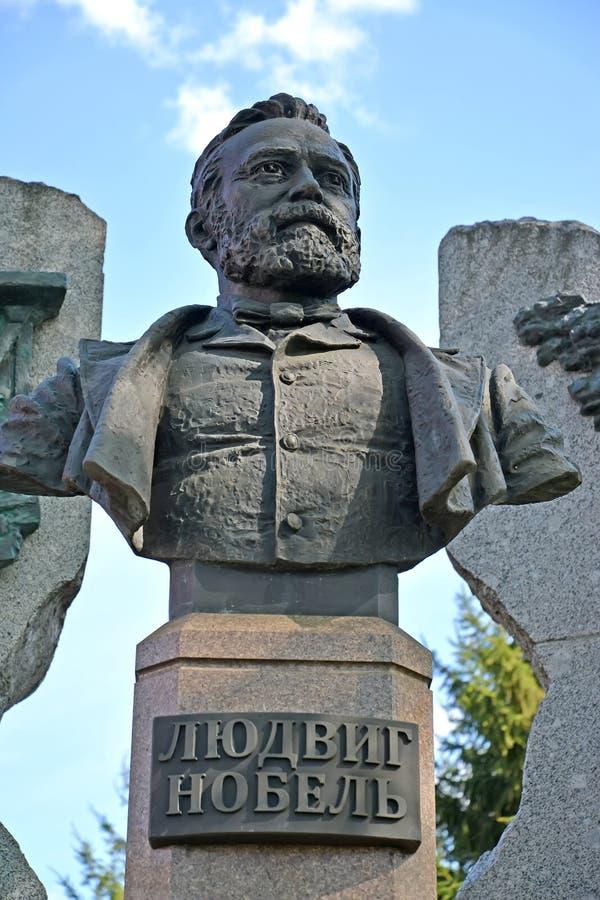 Rybinsk, Rusland Mislukking van de industrieel Ludwig Nobel De Russische tekst - Ludwig Nobel stock afbeeldingen