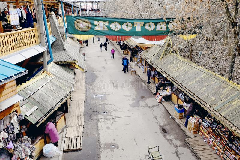 Rynek Izmajłowo w Moskwie, Rosja fotografia stock