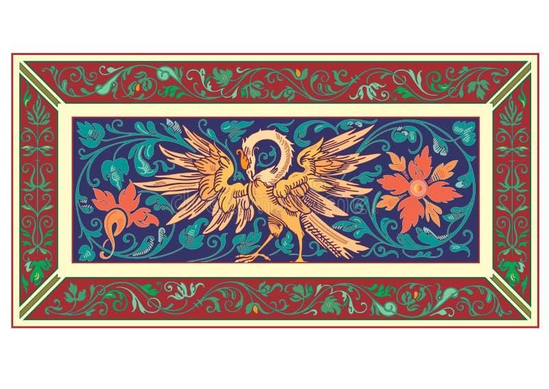 Rysk celtic orientalisk prydnad - illustrationdesigner vektor illustrationer