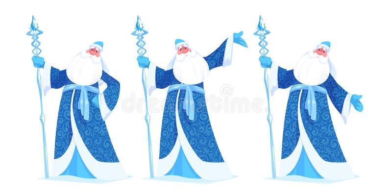 Rysk fader Frost eller Ded Moroz royaltyfri illustrationer