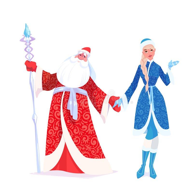 Rysk fader Frost också som är bekant som Ded Moroz och hans sondotter royaltyfri illustrationer