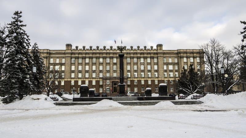 Rysk federation, Belgorod, den centrala fyrkanten, byggnaden av regeringen av den Belgorod regionen, 01 23 2019 arkivfoto