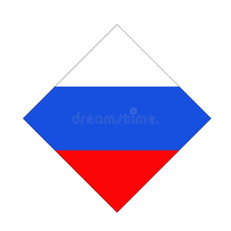 Rysk flagga - rysk federation vektor illustrationer