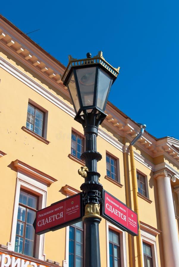 Rysk gatamarkör royaltyfria foton