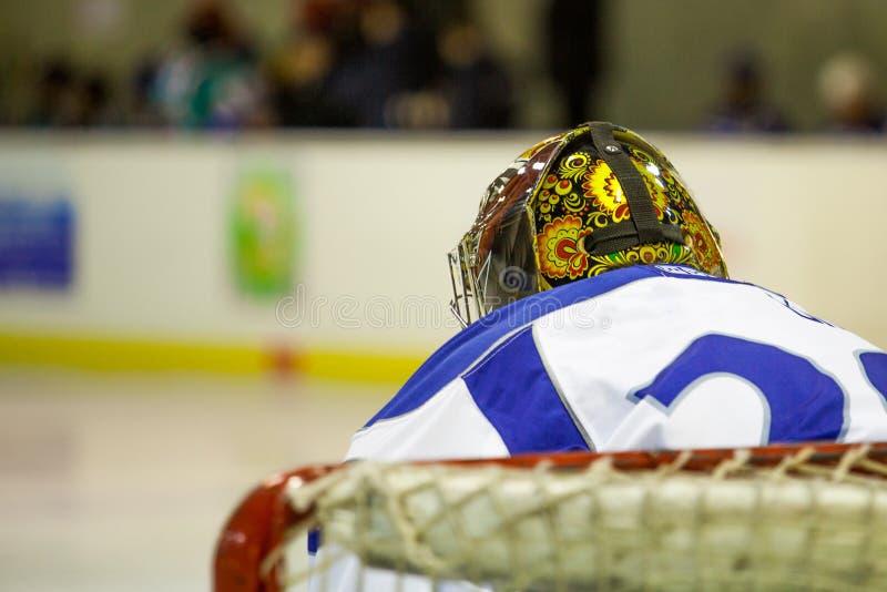 Rysk hockeyspelare målvakt arkivbilder