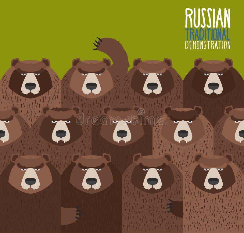 Rysk nationell demonstration Björnar kom ut på slag royaltyfri illustrationer