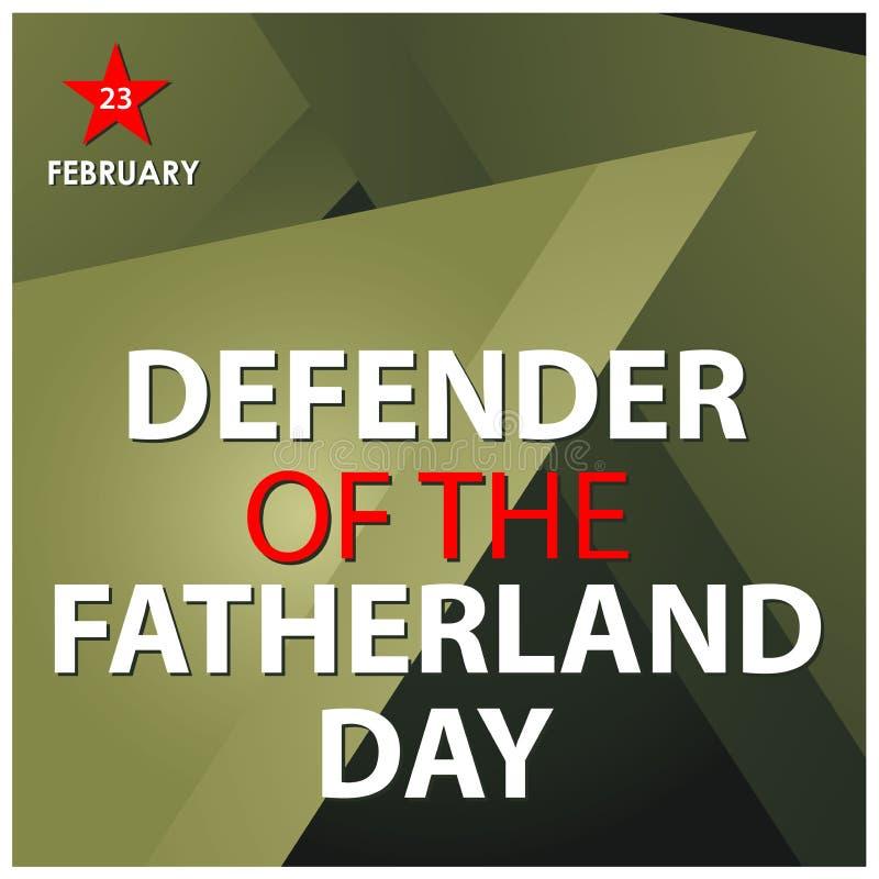 Rysk nationell ferie för bakgrund av februari 23 Lycklig försvarare av fäderneslanddagen Designer för affischer, bakgrunder, kort vektor illustrationer