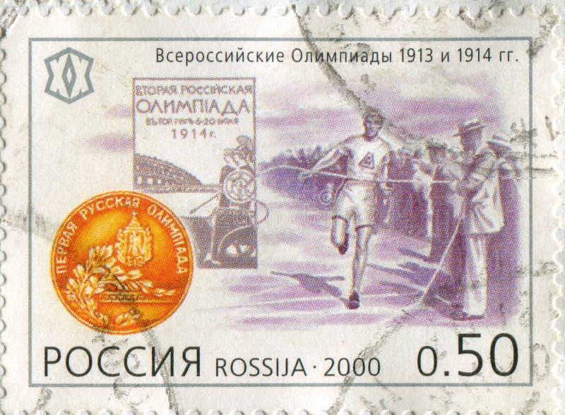 Rysk olympiad royaltyfria foton