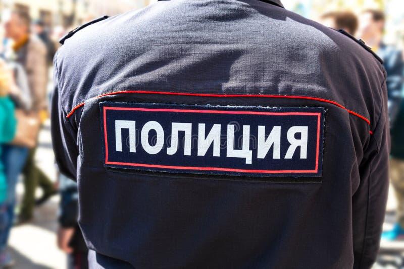 Rysk polis i likformig arkivbild